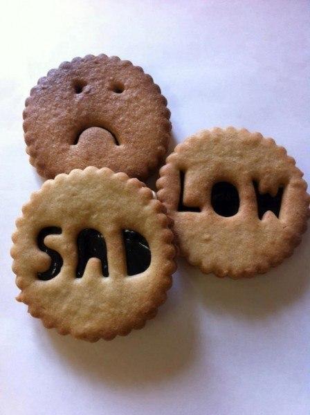 Печенька картинки смешные, приглашение