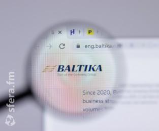 Продажи «Балтики» с начала года выросли на 4%