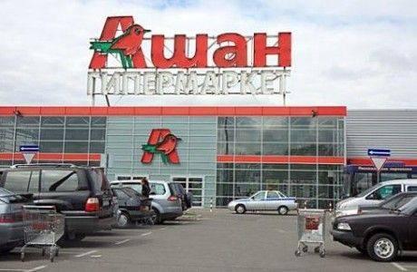 Сооружение стен началось в торговом центре с гипермаркетом «Ашан»